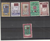 QATAR LOT OF 6 USED REVENUE STAMPS