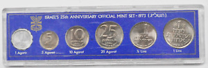 1973 25th Anniversary Official Mint Set Israel 6 Coin