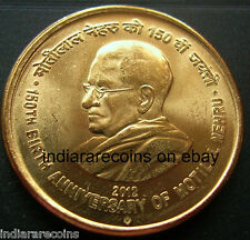 India Indien Inde Motilal Nehru Coin Uncirculated 5 Rs Unc NEW 2012