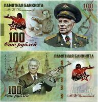 Russia 100 rubles, AK-47, Mikhail Kalashnikov, Polymer souvenir banknote, UNC