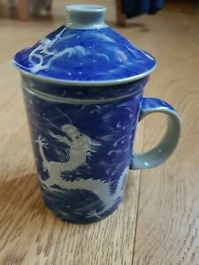 Chinese Oriental Tea Infuser Pot Cup Coffee Japanese Oriental Dragon design blue
