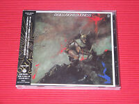 2016 LOW PRICE REISSUE LOUDNESS Disillusion  JAPAN CD