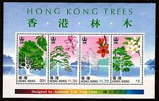 HONG KONG  souvenir sheet of 4 stamps  inused Sc #523-526 :indigenus trees PG2/6
