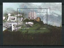 Kosovo 2017 MNH Europa Castles 1v M/S Architecture Tourism Landscapes Stamps