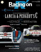Racing On Vol.489 Lancia Peugeot Alfa Romeo Cesare Fiorio Jean Todt Japan