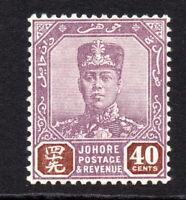 Johore (Malaya) 40 Cent Stamp c1922-41 Mounted Mint Hinged (6120)