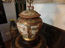 Chinese porcelain rose famille table lamp, no shade