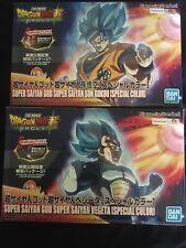 Dragon Ball Super SSGSS Vegeta And SSGSS Goku (Figure-rise Standard) S-Color