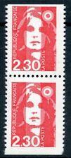 STAMP / TIMBRE FRANCE NEUF  N° 2629a ** MARIANNE DU BICENTENAIRE / DE CARNET