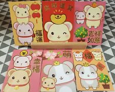 """6x New Pastel Cute Lucky Mouse Chinese New Year Red Envelope Bag 4.5"""" x 3.5"""""""