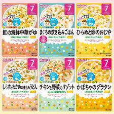 WAKODO Japanese Baby Food 6 Packs Set 7 month old or more Retort Foods Japan New