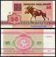 BIELORRUSIA 25 rublos 1992 Pick 6 SC / BELARUS UNC