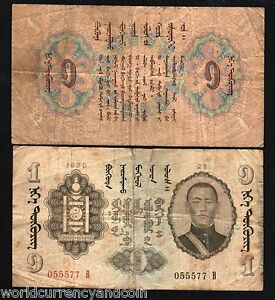 MONGOLIA 1 TUGRIK P-14 1939 CHINA HORSE SUKHE BATAR RARE CURRENCY Mongolia NOTE