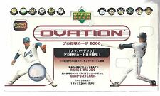2000 Upper Deck Ovation Japanese Premiere Edition Sealed Box