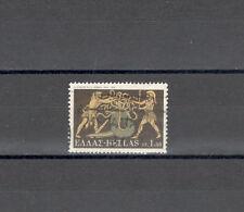 GRECIA1010  - L'IDRA DI LERNA  1970   -  MAZZETTA  DI 10 - VEDI FOTO