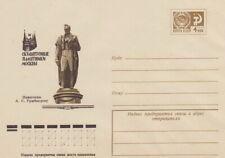 Russia, Soviet Union envelope Monument A.S. Griboedov