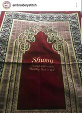 Personalised Prayer Mat Mussallah with any name And Quote Red