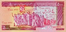 Jomhouri Islami P-139 5000 rials (1983) UNC