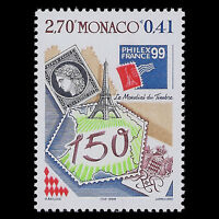 Monaco 1999 - 150th Anniversary of First French Stamps - Sc 2123 MNH