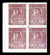 Inner Mongolia - Japan Occupation - Cigarette Revenue - 1939/45 - North Shansi