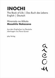 INOCHI - The Book of Life | Das Buch des Lebens (Eng | Deu) (Masahilo Nakazono)