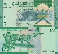 Oman 1/2 Rial (2020) - Asiatic Leopard/Hawk p-New UNC