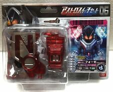 Bandai Masked Kamen Rider Fourze DX SPACE Astro Switch 06 Set RARE
