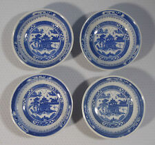Chinese Blue & White Porcelain Serving Dishes Set of 4 Brand New c