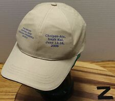 "2006 ""THE SECOND CENTRAL ASIAN CEREALS CONFERENCE"" HAT ADJUSTABLE BEIGE VGC"