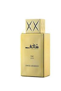 Shaghaf Oud EDP- 5ML-Unisex- by Swiss Arabian-Try it Before You Buy FULL BOTTLE