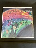 """The Young Lovers Play the Hit Songs From """"Finian's Rainbow"""" 12"""" Vinyl... 428m"""