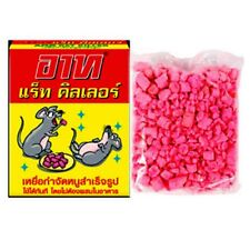80 g Killer Bait Rat Mouse Rodent Mice Eat Poison Control New Free Shipping