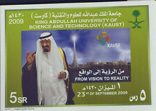 Saudi Arabia KAUST King Abdullah University SC#1401 Miniature Sheet MNH