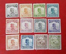 12 R O China 1913 Stamps (London Print) Junk & Reaper Unused 1/2c - 16c CV $275