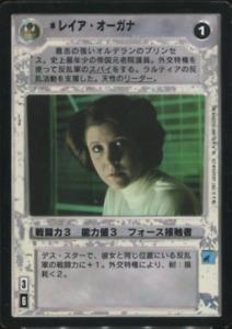 Star Wars CCG Japanese Leia Organa BB | Premiere Limited Japanese| NM/Mint