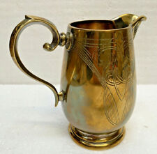 More details for antique art nouveau silver plated brass tankard jug 0.6l wmf g ostrich sphinx