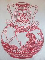 Chinese Folk Art Silhouettes Paper Cut Zodiac Luck Bottle - The Tiger