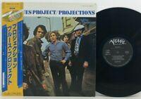 The Blues Project – Projections LP 1981 Japan Verve Forecast Jazz Rock w/ obi