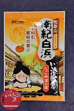 SEL BAIN ONSEN JAPONAIS HOT SPRINGS BATH SALTS ROTENBURO MADE IN JAPAN WAKAYAMA