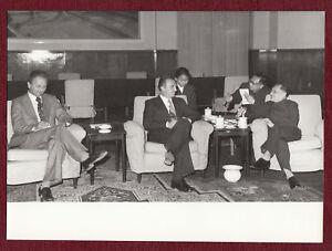 1970s Original Photo Deng Xiaoping PRC China Communism 邓小平 Yugoslavia Meeting