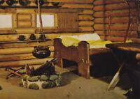 Freilichtmuseum Unteruhldingen am Bodensee ,Ansichtskarte