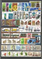 DDR  1978 postfrisch kompletter Jahrgang  mit allen Einzelmarken