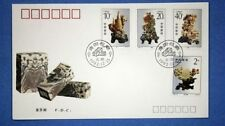 CHINA 1992-16 Qingtian Stone Carving 青田石雕 总公司 stamp FDC