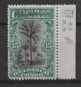 BELGIAN CONGO 1916 Overprinted RUANDA War stamp Cob 11B  Mint MH