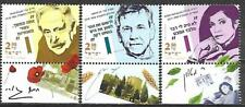 Israel Stamps MNH With Tab Year 2020 Authors And Poets