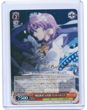 Weib Weiss Schwarz Shakugan no Shana Wihelminal signed TCG Anime card 032SP-SP