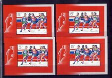 "1992 CHINA - 4 Sheets "" DEPORTES, OLIMPIADAS,  OLYMPICS, BARCELONA 92""  MINT"