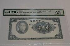 Progressive Proof scarce 1941 - 100 Yuan China Central Bank P# 243pp PMG 45