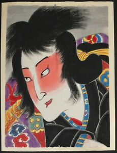 Vintage Japanese Watercolor Painting For Kite From Vincent Price Collection