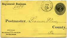 USA c1870 OFFICIAL STATIONERY REGISTERED BUSINESS 3c PHILADELPHIA...L1